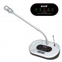Микрофонный пульт делегата беспроводной BKR WCS-101D Silver