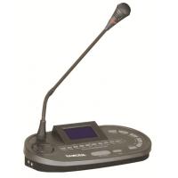 Микрофонный пульт переводчика Samcen S320PA
