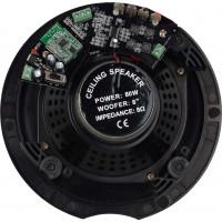 Потолочная встраиваемая акустика с Bluetooth CleverMic HSR175-8BT (пара, белый, активная)