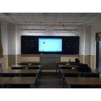 """Интерактивная доска CleverMic e-Blackboard 70"""" (Win OS) DC700NH"""
