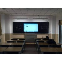 "Интерактивная доска CleverMic e-Blackboard 75"" (Win + Android OS) DC750AH"