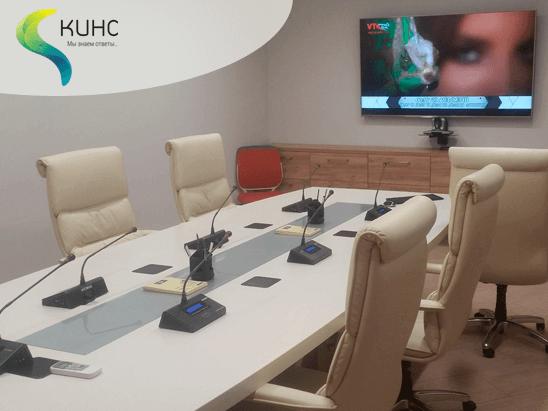 """Переговорная для ООО """"КИНС"""""""