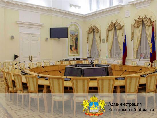 Конференц-зал для Администрации Костромской области