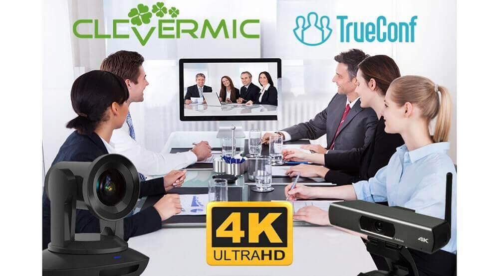 Как организовать видеоконференцию в разрешении 4К