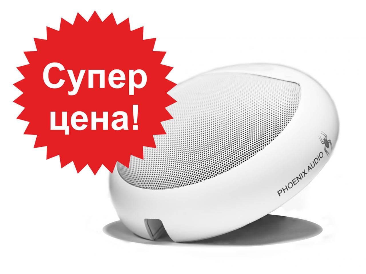 Акция! Спикерфон Phoenix Audio Spider (MT503-W) по супер цене!
