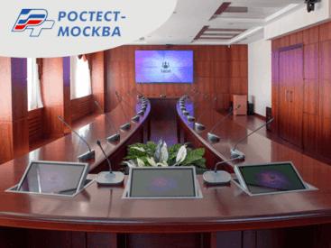 ФБУ «Ростест-Москва»