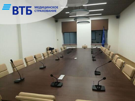 """Конференц-зал для ООО """"ВТБ Медицинское страхование"""""""