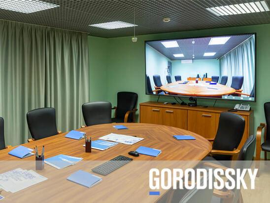 Переговорная комната для юридической фирмы «Городисский и Партнеры»