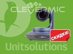 Акция! Снижены цены на PTZ-камеры CleverMic!