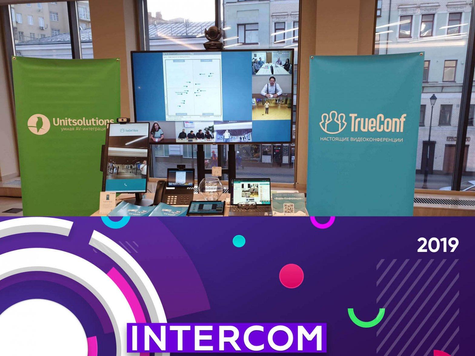 Мы приняли участие в выставке INTERCOM 2019