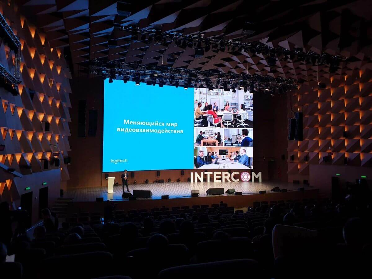 INTERCOM 2019