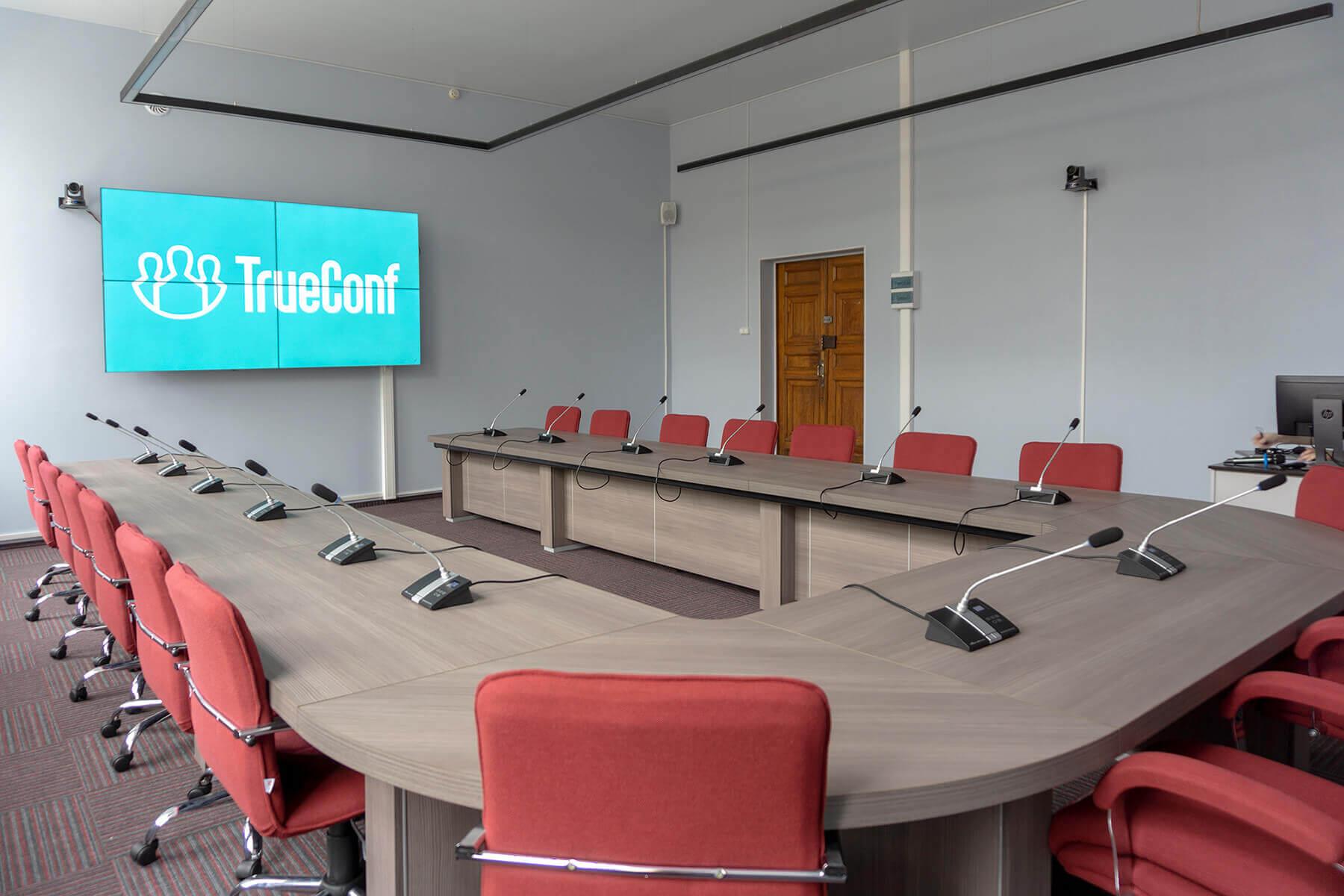 Конференц-зал для Всероссийского центра развития художественного творчества и гуманитарных технологий