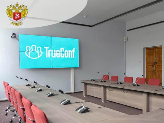 Всероссийский центр развития художественного творчества и гуманитарных технологий (ВЦХТ)