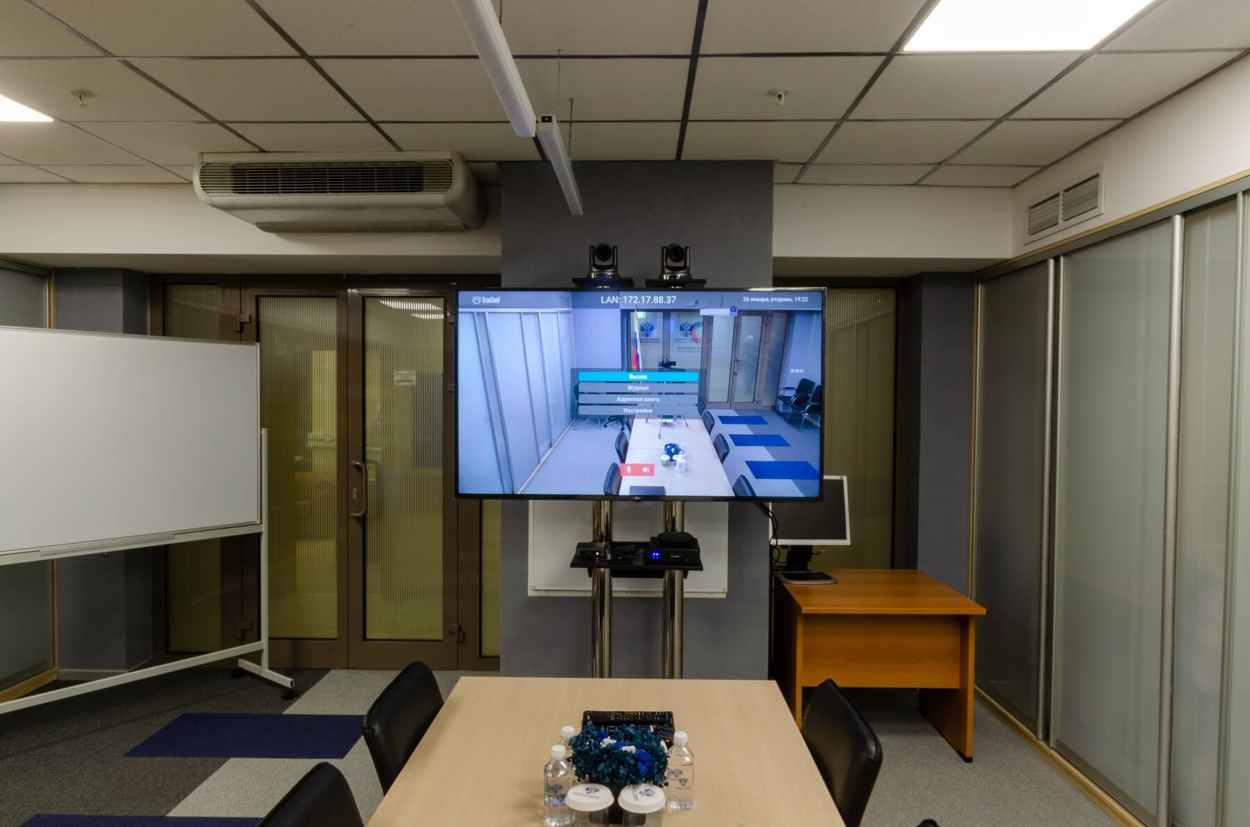 1-ая переговорная комната