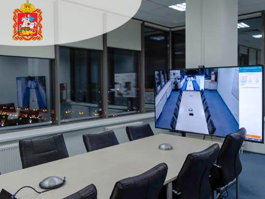 ГКУ Московской области «Московский областной центр информационно-коммуникационных технологий»