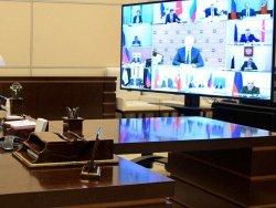 Как государственное и межгосударственное управление активно реализуется по видеосвязи