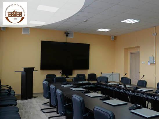 Конференц-зал для ГБПОУ «Тверской колледж им. А.Н. Коняева»