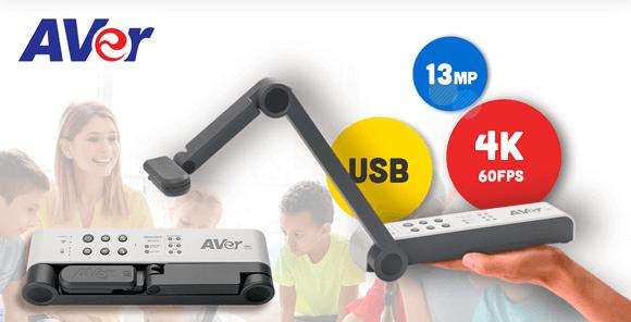 4K документ-камера AverVision M15W для дистанционного образования