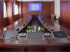 Как оборудовать комнату для переговоров