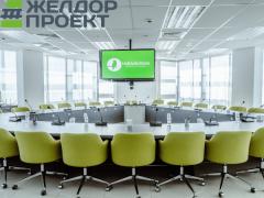 Конференц-зал «под ключ» для компании «Желдорпроект»
