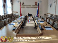 Зал переговоров для Парламентского Собрания Союза России и Беларуси