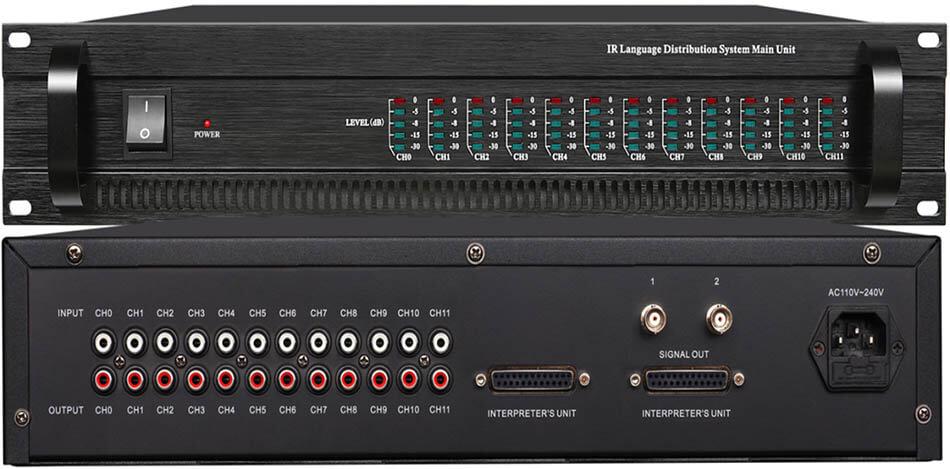 Блок синхроперевода BKR BLS-8206M (12 каналов)
