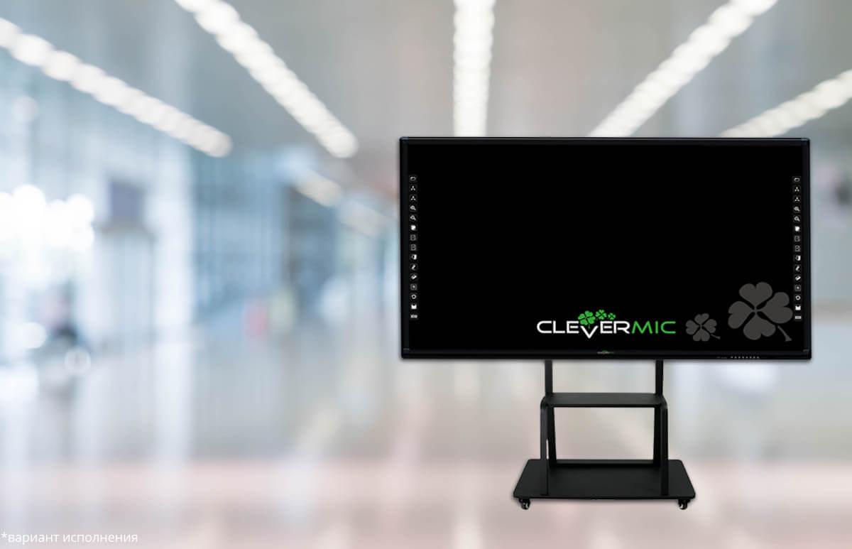 Интерактивная панель CleverMic U55 Advance (FullHD 55) и мобильная подставка для нее