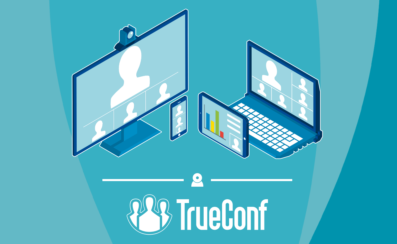 TrueConf Serve