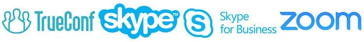 TrueConf, Skype, zoom