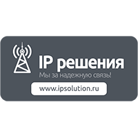 ipsolution