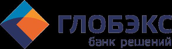 АО коммерческий банк «Глобэкс».