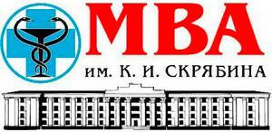 Московская государственная ветеринарная клиника